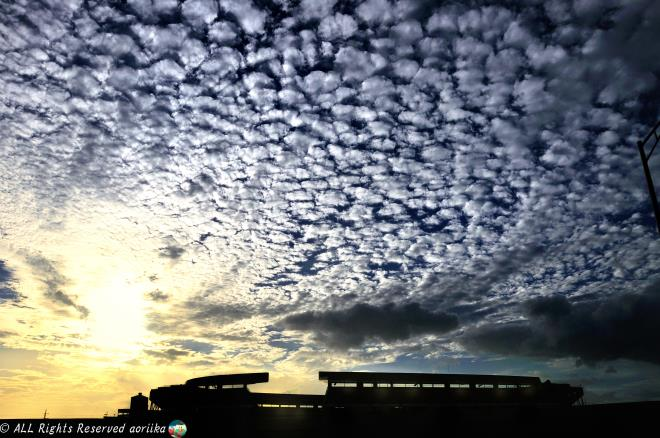 Aloha Stadium sunset clouds