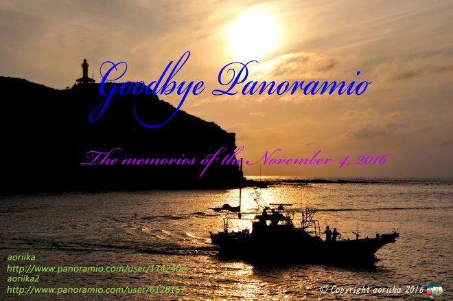 Good Bye Panoramio