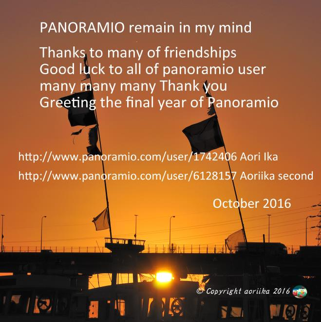 Greeting the final year of Panoramio