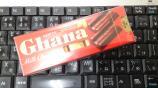 キーボード+チョコレート