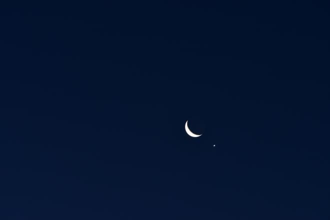 お月さんのイヤリング