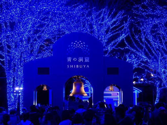 青の洞窟SHIBUYA P1140791.jpg